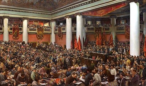 Второй конгресс Коминтерна