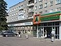 Вход магазина «Новозападный», 2010 год - panoramio.jpg