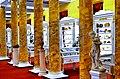 Геологический музей горного института.jpg