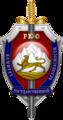 Геральдический знак - эмблема КГБ РЮО.png