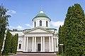 Грецька Всіхсвятська церква м. Ніжин.jpg