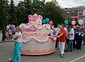 День города в Тюмени-2.jpg