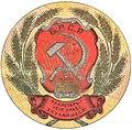 Дзяржаўны герб БССР, эскіз Г. Змудзінскага.jpg