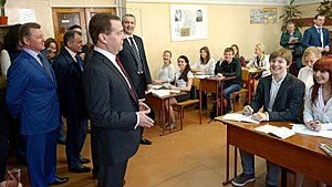 Republic of Crimea - Dmitry Medvedev and Crimean PM Aksyonov meeting Crimean school children in Simferopol, 31 March 2014