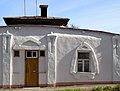 Дом жилой Курск ул. Большевиков 12 (фото 3).jpg