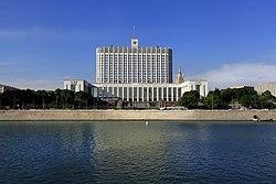 Дом правительства РФ.jpg