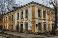 Жилой дом Воскресенская ул., 25.jpg