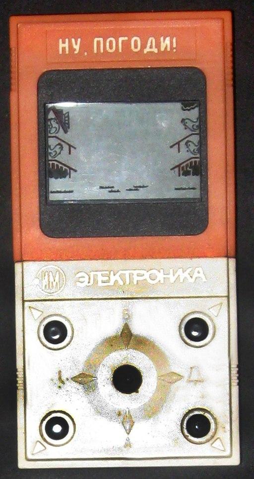 Игра электроника ИМ-26