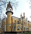 Институт микробиологии (бывшая усадьба Глебова).jpg