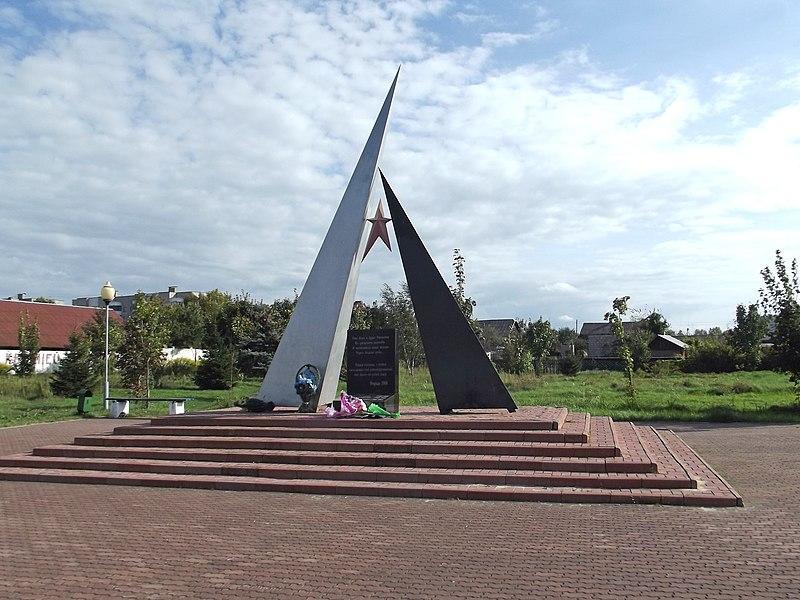 File:Калинковичи. Памятник павшим в Афганистане..jpg