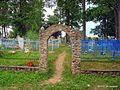 Кладбище в Улле - panoramio.jpg