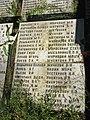 Кобона, воинский мемориал, плиты24.jpg