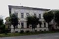 Кострома, Дом Карелина.jpg