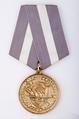Медаль Следственного комитета Российской Федерации «За содействие».png