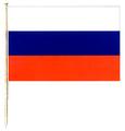 Многоцветный рисунок Государственного флага Российской Федерации.png