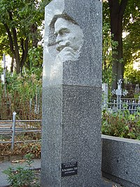 Могила архітектора П. Альошина.JPG
