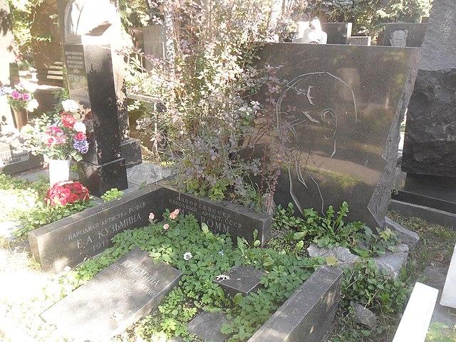 Могила Ромма на Новодевичьем кладбище Москвы.