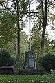 Надвірна, Братська могила жертв радянського тоталітарного режиму.jpg