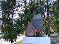 Пам'ятний знак на честь 50-річчя ВЛКСМ (Новоархангельськ)!.JPG