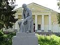 Памятник В.И. Ленину в г. Белинском.jpg