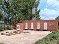 Памятник Шаймуратову.jpg