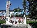 Памятник воинам-односельчанам, погибшим в годы Великой Отечественной войны.jpg