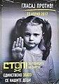 Постер за референдумот против рудниците во Гевгелија 02.jpg
