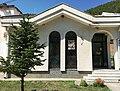 Пошта во Долни Манастирец.jpg