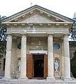 Свято-Катериненський (Спаський) собор у Херсоні головний фасад.jpg