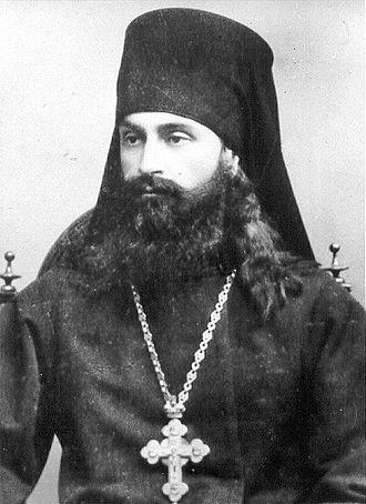 Священник Владимир (Путята; 1869—1936)