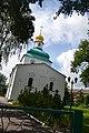 Собор Різдва Богородиці в Пирятині.jpg