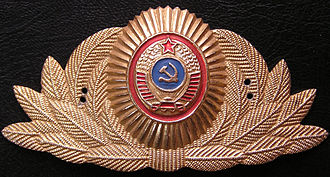 Militsiya - Soviet Militsiya officer's cap cockade (service/parade version).