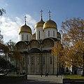 Успения Пресвятой Богородицы, Патриарший собор в Кремля - panoramio.jpg