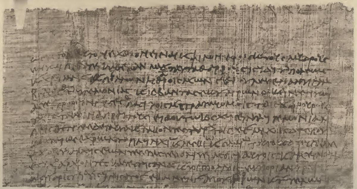 bow essay heracles human law poetics rhetoric rhetoric science