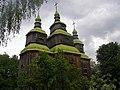 Церква з села Зарубинці Монастирищенського району Черкаської області, Київ, Пирогів.JPG
