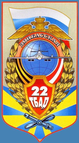 22nd Guards Heavy Bomber Aviation Division - Emblem of 22nd TBAD