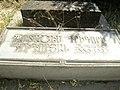 Վանական Համալիր Կեչառիս, գերեզմանոց (9).JPG