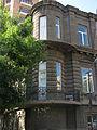 http://upload.wikimedia.org/wikipedia/commons/thumb/6/60/Փիլիսոփայության_ինստիտուտ_2.JPG/90px-Փիլիսոփայության_ինստիտուտ_2.JPG