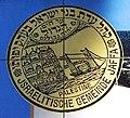 חותמת קהל עדת בני ישראל, יפו - דוד טרטקובר.jpg