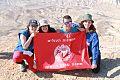 חניכים בטיול בנגב - מסע חנוכה 2015.jpeg
