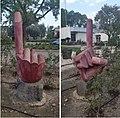 פסל המתאר כף יד עם אצבע מונפת אל על בגן באשדות יעקב איחוד 02.jpg