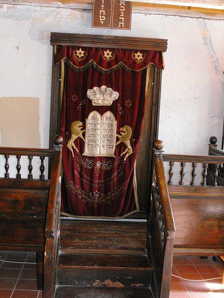 שחזור מבית הכנסת הראשון