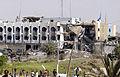 مبنى الأمم المتحدة بغداد.jpg