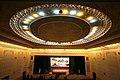 نمایی از معماری مدرسه امام خمینی، سالن همایش.jpg