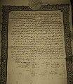وثيقة نسب الخصاونة للحسين بن علي - من ألأرشيف العثماني في اسطنبول.jpg