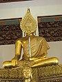 วัดราชโอรสารามราชวรวิหาร เขตจอมทอง กรุงเทพมหานคร (39).jpg