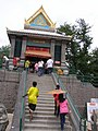 ศาลพระกาฬ Phra Kan Shrine - panoramio.jpg