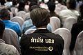 สมัชชาประชาชน พรรคประชาธิปัตย์ วาระประชาชนภาคกลาง จังห - Flickr - Abhisit Vejjajiva (8).jpg