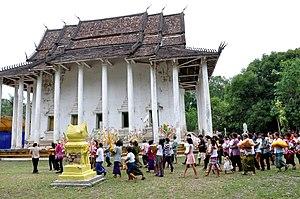 Panare District - Wat Thep Nimit