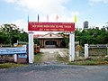 Ủy ban xã Phú Thuận.jpg